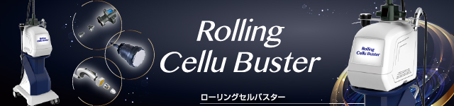 RollingDelluBuster